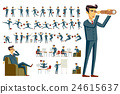 cartoon illustration handsome young businessman  24615637