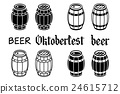 Barrels set. Vector beer wood oktoberfest 24615712