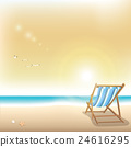 Beautiful summer beach in twilight 24616295