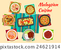 Malaysian cuisine traditional dinner icon 24621914