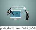 買賣 生意 商務活動 24622658