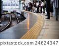 站 车站 火车站 24624347