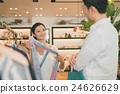 購物 夫婦 一對 24626629