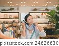 購物 拖延 女用披肩 24626630