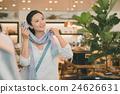 購物 女性 女 24626631