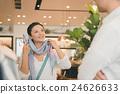 購物 拖延 女用披肩 24626633