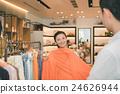 購物 商店 夫人 24626944