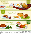 british, cuisine, breakfast 24627205