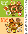 Chinese cuisine icon of signature oriental dishes 24627246