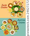 cuisine, icon, dish 24627272
