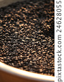 Drying coffee beans 24628055