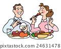男人和女人 品嚐 吃 24631478
