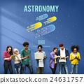 Astronomy Exploration Nebular Concept 24631757