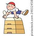 跳马 小学生 男孩 24632458