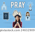 Pray Faith Prayer Praying Religion Spiritual God Concept 24632909