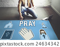 Pray Faith Prayer Praying Religion Spiritual God Concept 24634342