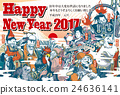 """2017年新年贺卡模板""""嘿七个幸运神""""新年快乐注明明信片明信片 24636141"""