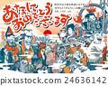 新年賀卡 矢量 賀年片 24636142