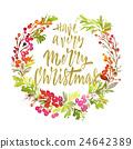 Christmas card 24642389