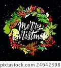 Christmas card 24642398