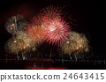 Colorful fireworks over dark sky 24643415