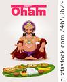 Happy Onam festival in Kerala. God King Mahabali 24653629