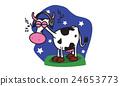 Cow Music vector illustration 24653773