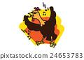 cute cartoon chicken singing a song 24653783
