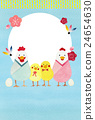 Rooster family photo frame No words 24654630