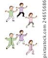 太极 练习 运动 24655686