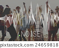 Noise Hear Loud Noisy Pain Pollution View Stress Concept 24659818
