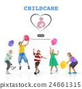 Care Childcare Love Baby Take Care Concept 24661315