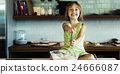 Baking Cookies Kid Bakery Fun Concept 24666087