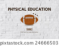 Quarterback Physical Education Rugby Sport Concept 24666503