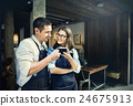 Barista Partner Working Coffee Shop Concept 24675913