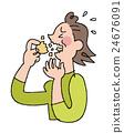 센베이가 먹기 어려운 여성 24676091