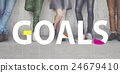 Goals Business Creative Ideas People Graphic Concept 24679410