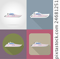 yacht flat icons vector illustration 24681251