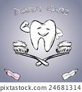 ทันตกรรม,ฟัน,แปรงสีฟัน 24681314