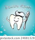 ทันตกรรม,ฟัน,แปรงสีฟัน 24681328