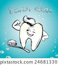 ทันตกรรม,ฟัน,แปรงสีฟัน 24681330