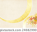 japanese paper, yellow leafe, maple 24682990