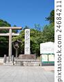 鹿岛神社 24684211