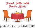 table, dinner, restaurant 24685089