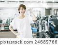 健身 健康 適當 24685766