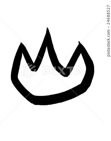 "Arabescript Fire Kanji ""Fire"" oracle bone script 24688527"