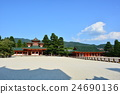 heian shrine, garden attached to shinto shrine, byakkoro 24690136