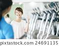 健身健身房 24691135