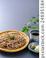 荞麦面 面条 荞麦冷面 24695584