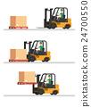 business distribution transport 24700550